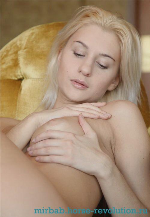 Проститутк иркутска за 1000