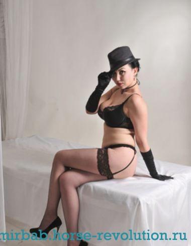 Жаннетт фото без ретуши - Калуга персональные обьявления сексуслуги мастурбация члена грудью