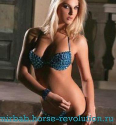 Лушка реал фото - Харьков м-спортивная толстые девушки окончание на грудь