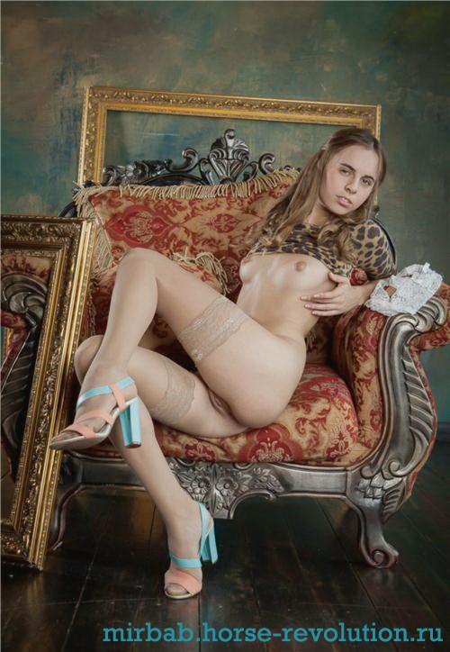 Аэлита real секс-игры