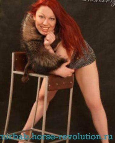 Эмилия - тонизирующий массаж